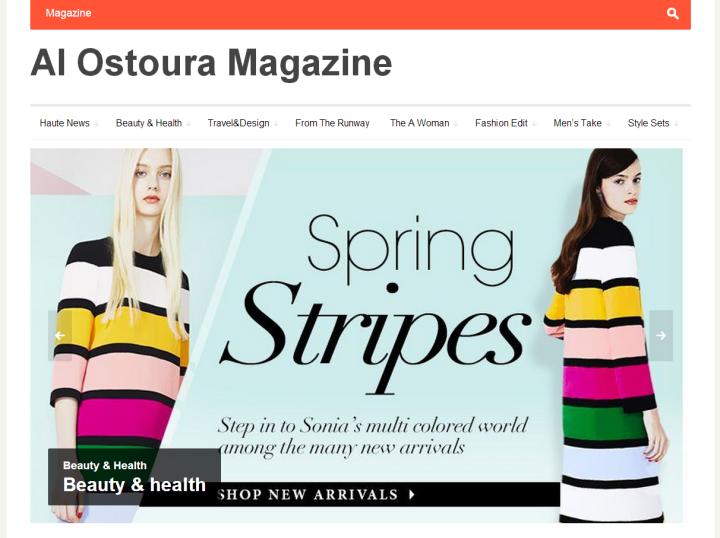 Al Ostoura Magazine - Outspoken