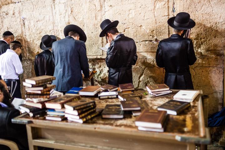 Jewish Quarter, Jerusalém.