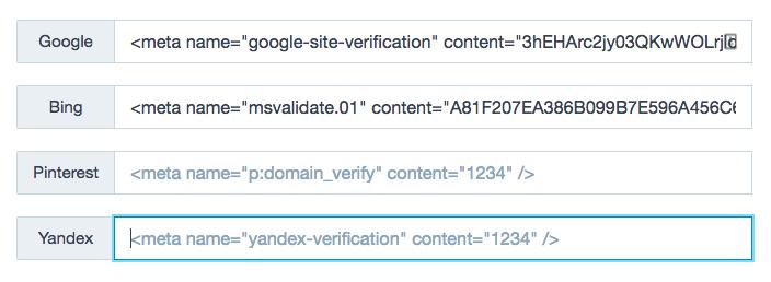 異なる Web マスターツールの設定を表示する、新しいサイト認証ツール。