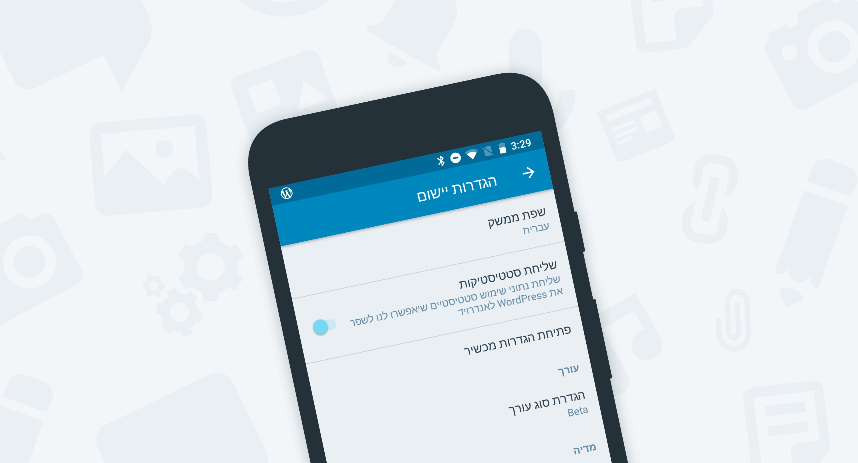 The WordPress Mobile Apps Now Support Right-to-Left Languages