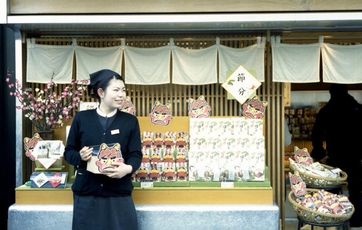 TOKYO, JAPAN From the photo essay, From the subway to the streets by Uyama Ekop